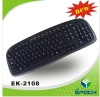 Factory Cheapest Wired Multimedia Keyboard