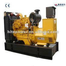 High performance backup power generator