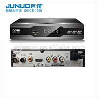DVB-T2 set top box,TV digital receiver,dvb-T2 cable TV receiver/STB