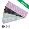 Factory Direct Selling115 keys usb wired chocolate keyboard
