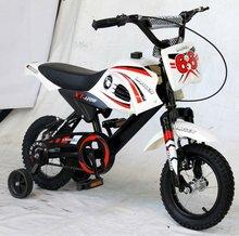 kids chopper bike 16inch white color children motor bikes for sale suspension frame motor bikes