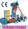 The Leading Manufacturer Of high output polyethylene blow extrusion machine