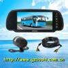 "7"" Color TFT LCD Screen Car Rear View Mirror Video Monitor for Car CCTV Camera"