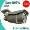 SONY 650TVL security equipment