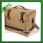 Ratan storage basket with lid and handle