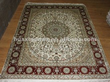 Luxurious Hand-woven Persian Silk Carpet & Rug