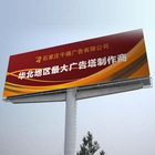outdoor steel structure advertising board(Q235)