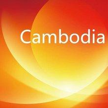 Guangdong Logistics Company to Cambodia