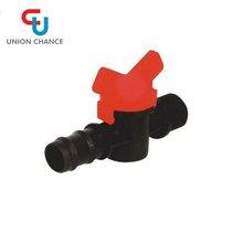 Plastic Adjustable Garden Water Spray Nozzle