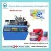 Polyester/Nylon/Organza Ribbon Cutter