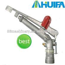 Irrigation Water Gun Nozzle