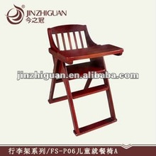 Wooden safety baby folding dining chair (FS-P06A)