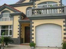 sectional residential panel lift garage door/garage door opener in Wuxi