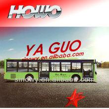 21-40seats JK6119GD howo city bus for sale