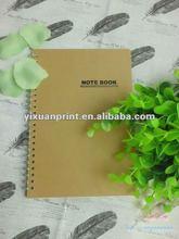 korean school supplies
