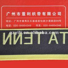 popular woven jacquard elastic