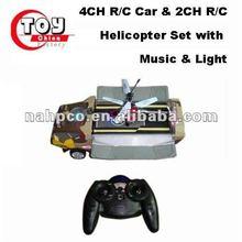4chr/cรถหุ้มเกราะและ2chr/cเฮลิคอปเตอร์ตั้งด้วยเสียงเพลงและแสง