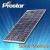 high quality 110w solar battery