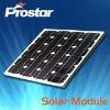 high quality 250w solar panel pv