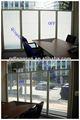 Fenêtre de glissement électrique de protection de Sun