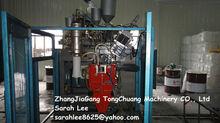 Milk Bottle Making Machine
