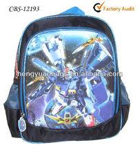 2015 Quality Boys Blue school bag