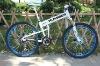 HP-HM-003 Peerless Shimano Bicycle Hummer Style