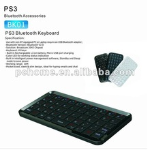 shenzhen hot selling computer accessories