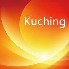 Jiangmen Zhuhai Zhongshan Shantou Shipping Agency to Kuching