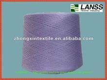 SELLING viscose knit yarn