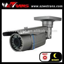 WETRANS TR-SR724 CCTV Camera Housing Bracket