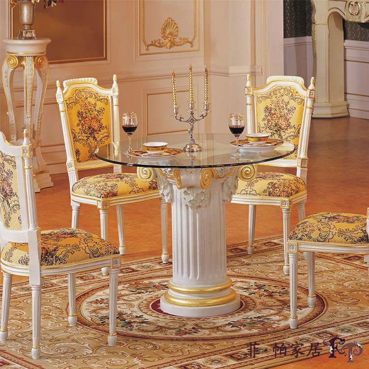 Bien fran ais meubles salle manger ensemble mobilier for Meuble italien com