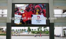 DIP 2R1G1B/RGB(red,green,blue) indoor/outdoor waterproof p12/p10 led DIP screen,full color led display