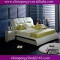 الخيزران أثاث غرف النوم PY-710