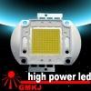 high brightness 100w led array (Top 10 LED)