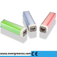 2600mAh Sport Charger power bank Birthday Gift Nice Gift hot selling