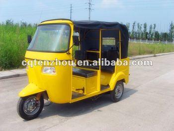 LY200ZK-6 Bajaj Tricycle Gas/tuk tuk /three wheel motorcycle