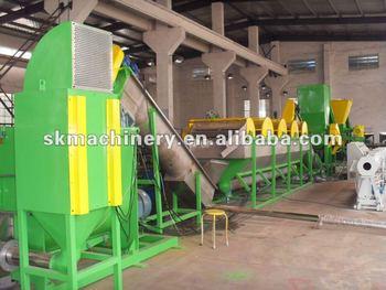 PP film crushing, washing, recycling machine