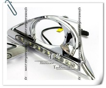 Deluxe Camry Daytime Running Lights for Toyota Camry 2012