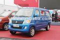 dongfeng nuevo v03 4x2 avanzada 7 asientos minivan