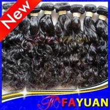 Splendid!!! Color#2 Silk Regular Wavy/Weaving Expressions. 22 Inch No Mix Virgin Human Hair Brazilian/Indian Hair Weft Deep Wave