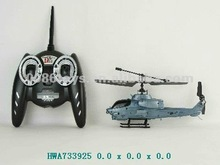 New product Novelty hot sale rc helicopter