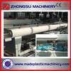 PVC Pipe Machine India