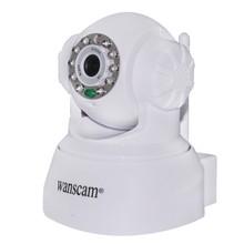 mjpeg msn wireless home security indoor motion sensor security camera