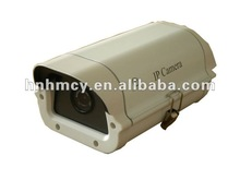720P 130M Waterproof HD IP Camera (Infrared 50M) with POE