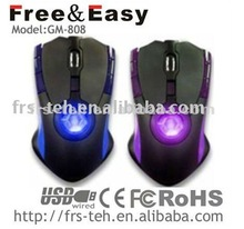 very good quality with LED light laser gaming mouse