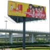 steel structure three sides advertising outdoor hoardings