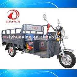 HUAWIN Electric three wheel motorcyle