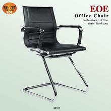Modern office furniture partition (3012C)