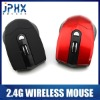Best Selling !!! 2.4gh wireless mouse